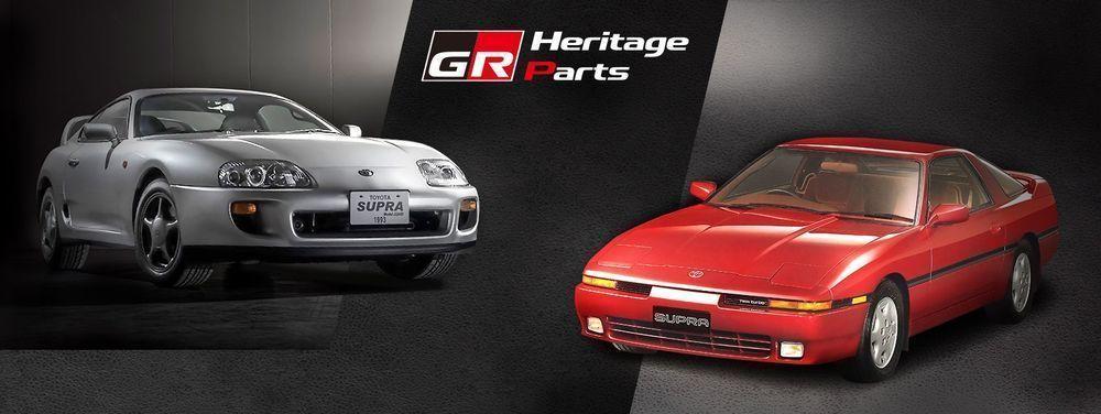 Toyota Supra náhradné diely