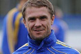 Сергей Ребров стал новым тренером «Динамо Киев»