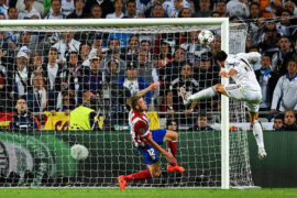 """""""Реал Мадрид"""" 4:1 """"Атлетико Мадрид"""" — королевская победа, видео голов"""