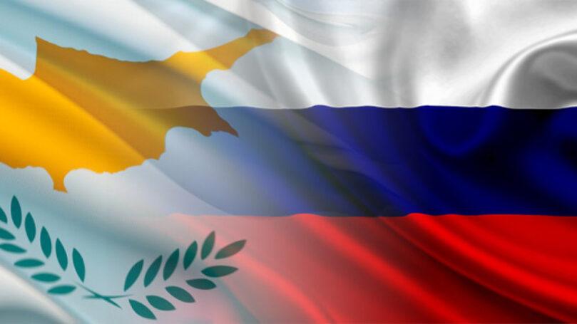 Россия получила от Кипра более полутора миллиарда евро