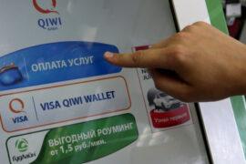 В QIWI обратились к ЦБ РФ с предложением об оптимизации работы электронных кошельков