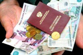 Чего ожидать после подписания договора между НПФ «Сафмар» и ВТБ Капитал Инвестиции?