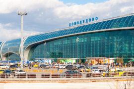 Чистая прибыль «Домодедово» в I полугодии выросла более чем на 500%