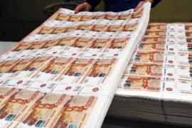 Риск дефолта в России упал до минимума – эксперты