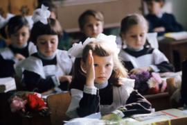 Школа № 17 района Коньково в Москве получила грант III степени
