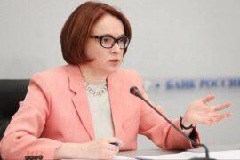 Центробанк РФ оштрафовал Сбербанк за неподчинение – Эльвира Набиуллина