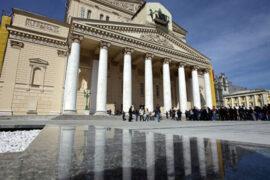 Система образования столицы включает в себя московские театры