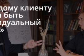 Интервью с Ириной Пудовкиной, руководителем РА «Идея», Нижний Тагил