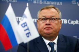 ВТБ вдвое увеличит финансирование арктических проектов в 2020–2021 году