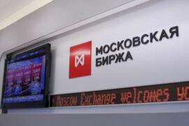 Компания «Гарант-Инвест» объявила о размещении первого выпуска «зеленых» облигаций на сумму 500 млн. рублей