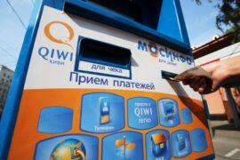 QIWI внедрила инновационный алгоритм выявления подозрительных транзакций