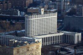 Правительство РФ утвердило план приватизации на период 2020 – 2022 года
