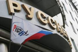 «РуссНефть» Михаила Гуцериева реализовала программу по увеличению запасов в 2019 году на 15 млн тонн