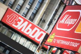 Онлайн-продажи Группы «М.Видео-Эльдорадо» увеличились на 70% до 144 миллиардов рублей