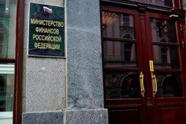Россия получила 250 млрд рублей зарубежных кредитных долгов