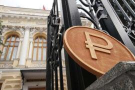 Эксперты сделали среднесрочные прогнозы о влиянии коронавируса на российскую экономику