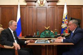 В «Роснефти» подвели итоги 2019 года