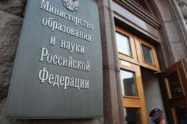 В столице начал работу Клуб будущих лидеров московского образования