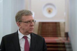 «Закономерная и разумная сделка» – Алексей Кудрин прокомментировал продажу Сбербанка