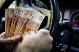 Эксперты негативно отнеслись к повышению штрафов за нарушение ПДД