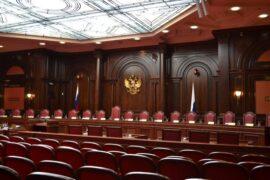 Повторит ли Конституционный суд свое решение 1998 года?