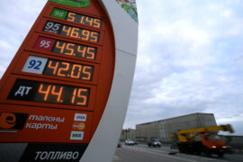 Ценами на бензин заинтересовалась генпрокуратура