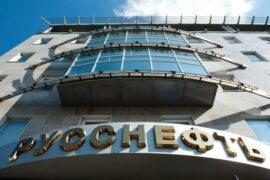 Правительство Югры одобрило проект соглашения о сотрудничестве с «РуссНефтью»