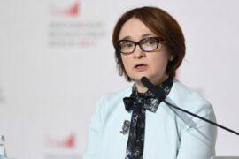 ЦБ рассказал о последствиях пандемии для российской экономики