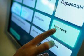 В Правительстве РФ утвердили условия предоставления кредитных каникул