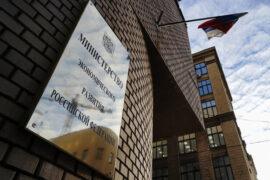 Минэкономразвития скорректировал прогноз восстановления экономики РФ до 2024 года