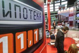 ГК «А101» взяла на себя выплаты по ипотеке по совместной льготной программе с ВТБ