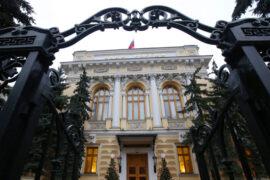 Центробанк предложил урегулировать правила продажи банковских и небанковских продуктов