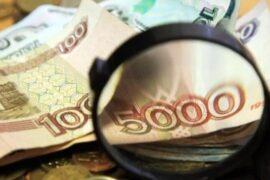 С зарплат россиян захотели взимать новый взнос