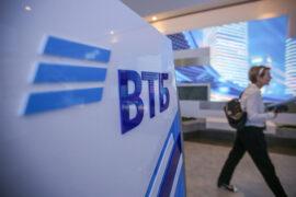 ВТБ начал выдавать льготные кредиты бизнесу под 2% годовых
