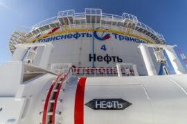 Пресс-служба «Транснефти» отметила, что РБК публикует недостоверные сведения