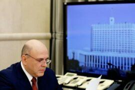Мишустин отменил 450 актов СССР и РСФСР