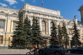 ЦБ РФ намерен снизить ключевую ставку: активы российских компаний растут