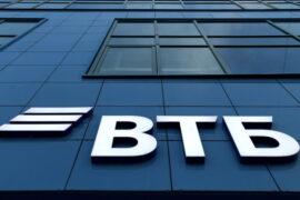 ВТБ запускает программу ипотечного кредитования семей с детьми