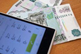 Российские банки запустили систему переводов B2C