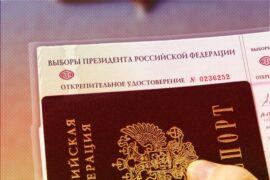 Новые права для избирателей предложил московский чиновник