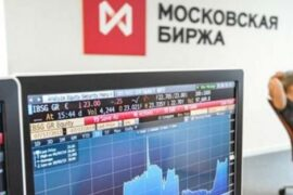 ФПК «Гарант-Инвест» разместит на «Мосбирже» биржевые облигации серии 001Р-07