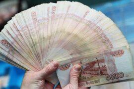 Набиуллина опровергла слухи о деноминации российского рубля