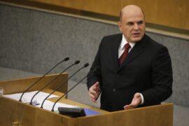 Мишустин выступил с первым отчетом перед Госдумой