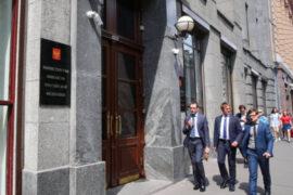 Минфин РФ скорректировал условия вывода дивидендов по вкладам за границу