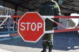 Ростуризм заявил о потери 500 миллионов рублей дохода от въездного туризма