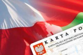 Польша готова принять украинцев и белорусов?