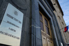 Минэкономразвития улучшил прогноз по ключевым показателям экономики России