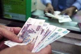 Эксперты фиксируют снижение средних ставок по банковским депозитам