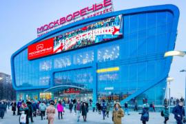 Президент девелоперской компании «Гарант-Инвест» дал интервью журналу Shopping Centers Russia