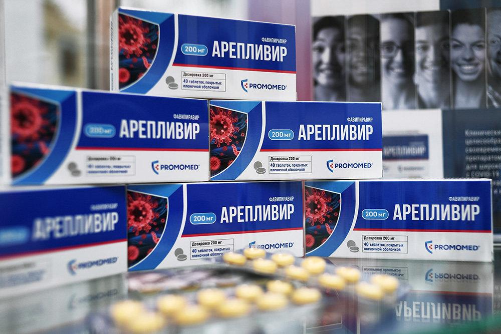 Предельная отпускная цена на «Арепливир» согласована Федеральной антимонопольной службой